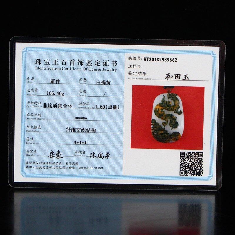 Superb Chinese Hetian Jade Pendant - Fortune Dragon - 7