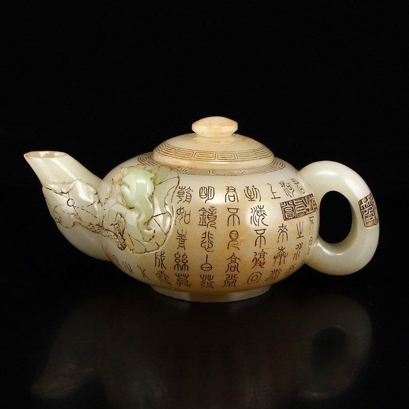 A Set Qing Dy Hetian Jade Poetic Prose Teapot & Cups - 3