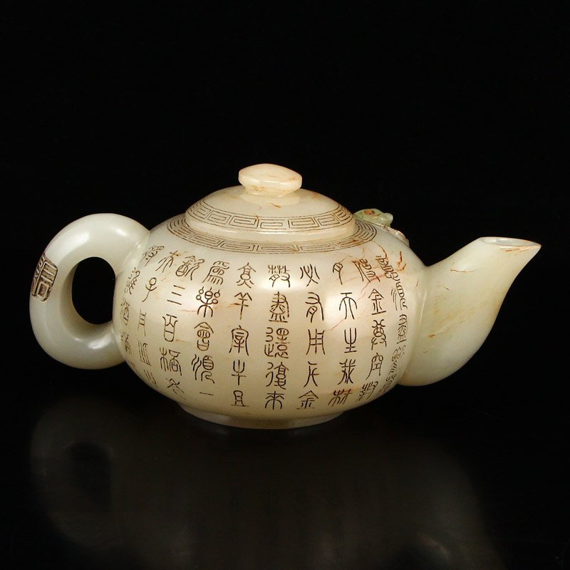 A Set Qing Dy Hetian Jade Poetic Prose Teapot & Cups - 6