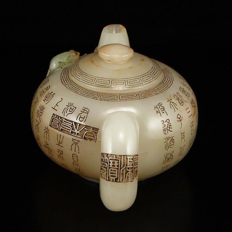 A Set Qing Dy Hetian Jade Poetic Prose Teapot & Cups - 8