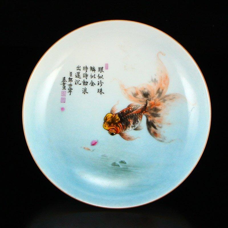 Gilt Edge Famille Rose Porcelain Plate - Goldfish