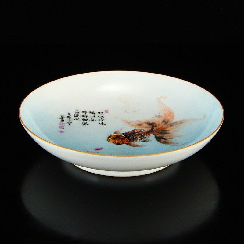 Gilt Edge Famille Rose Porcelain Plate - Goldfish - 2