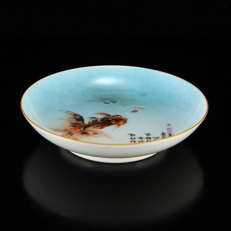 Gilt Edge Famille Rose Porcelain Plate - Goldfish - 3
