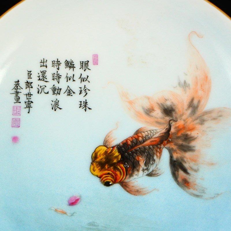 Gilt Edge Famille Rose Porcelain Plate - Goldfish - 5