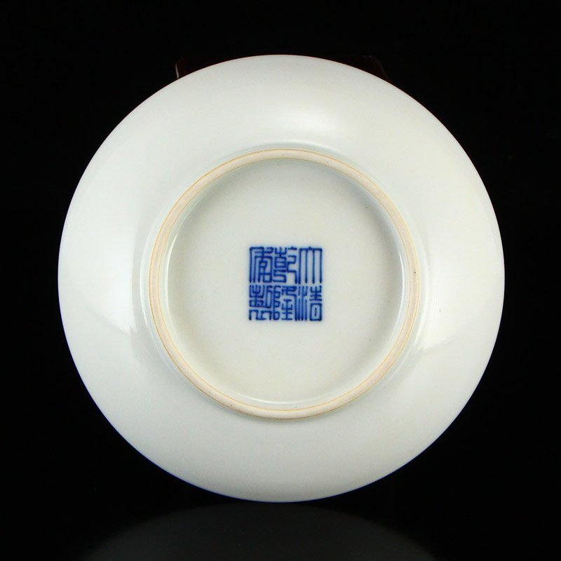 Gilt Edge Famille Rose Porcelain Plate - Goldfish - 6