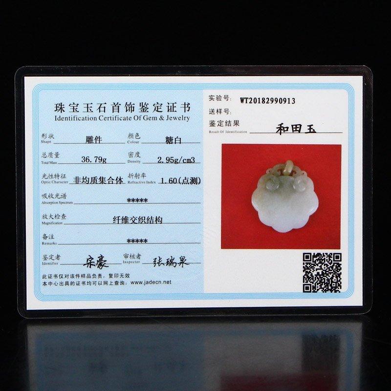 Chinese Hetian Jade Ruyi Lock Pendant w Certificate - 7