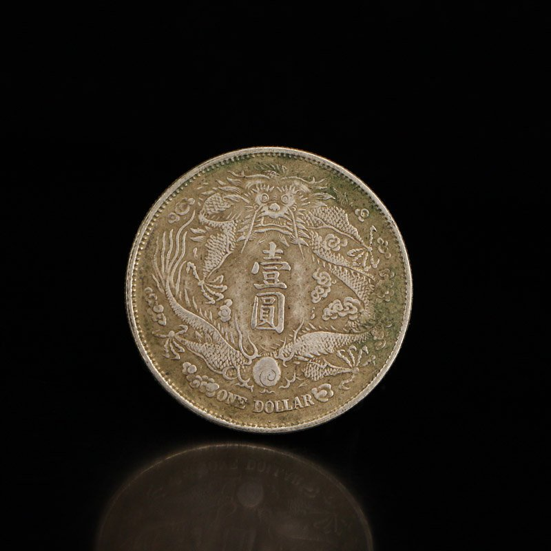 Chinese Qing Dynasty Sterling Silver Coin
