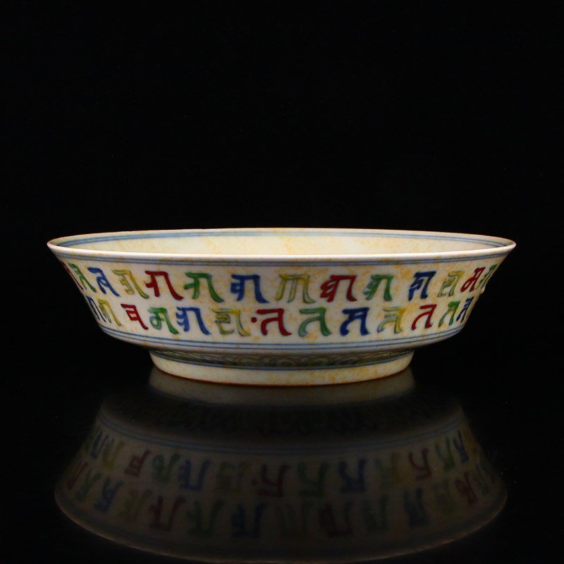 Chinese Dou Cai Porcelain Plate w Buddhist Sutra