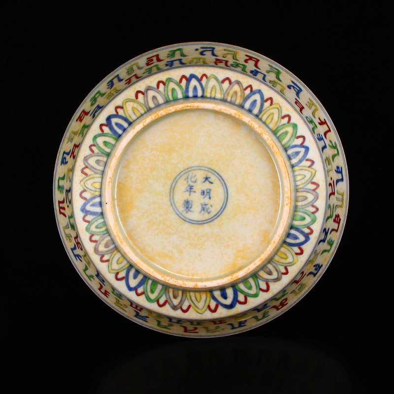 Chinese Dou Cai Porcelain Plate w Buddhist Sutra - 3