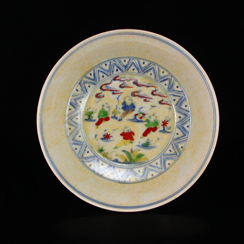 Chinese Dou Cai Porcelain Plate w Buddhist Sutra - 4