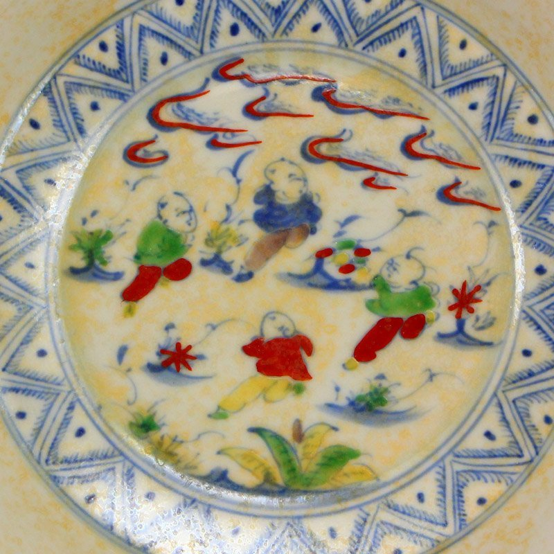 Chinese Dou Cai Porcelain Plate w Buddhist Sutra - 5