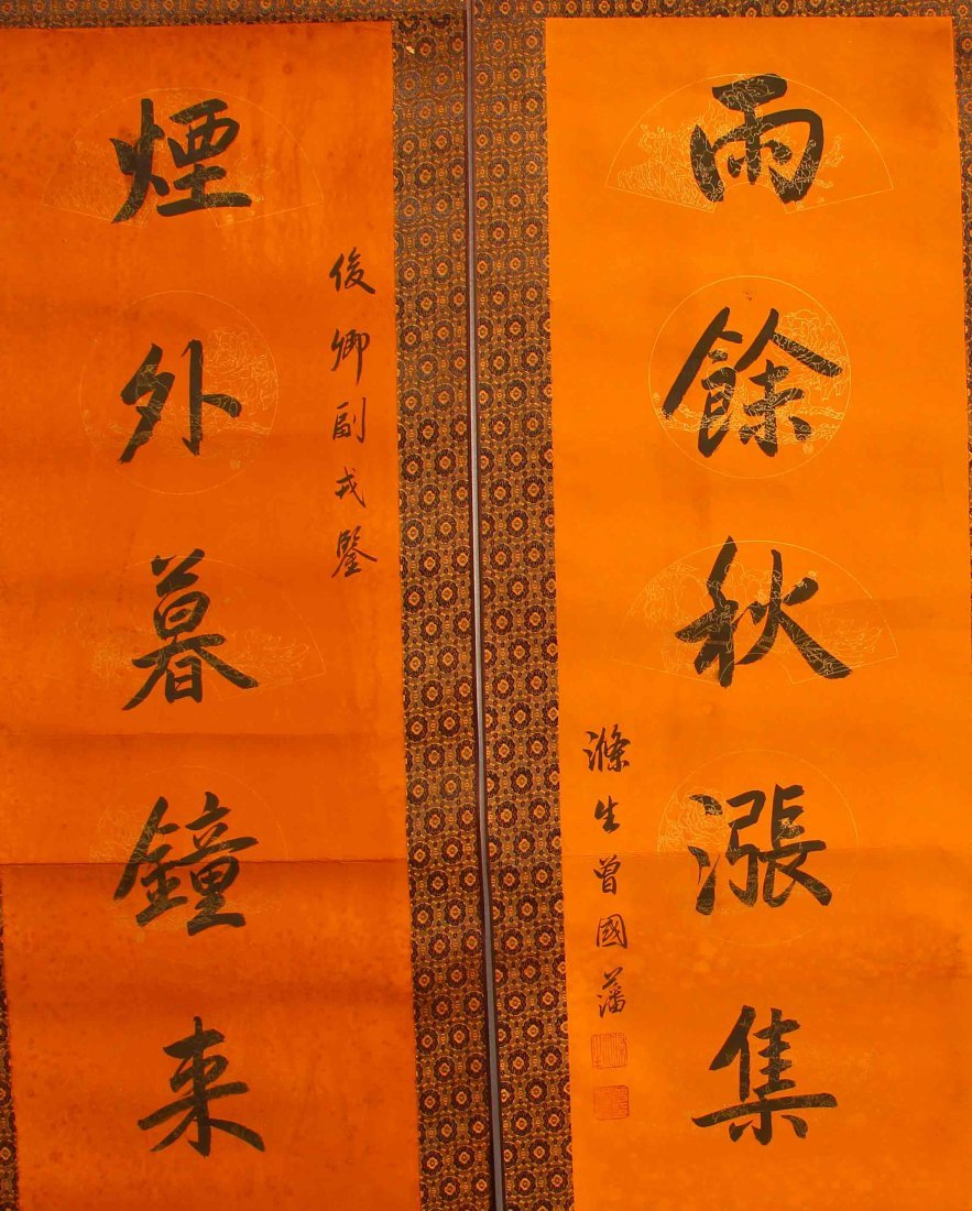 Chinese Ink On Xuan Paper Calligraphy Painting Couplet - 2