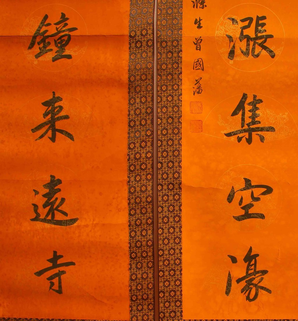 Chinese Ink On Xuan Paper Calligraphy Painting Couplet - 3