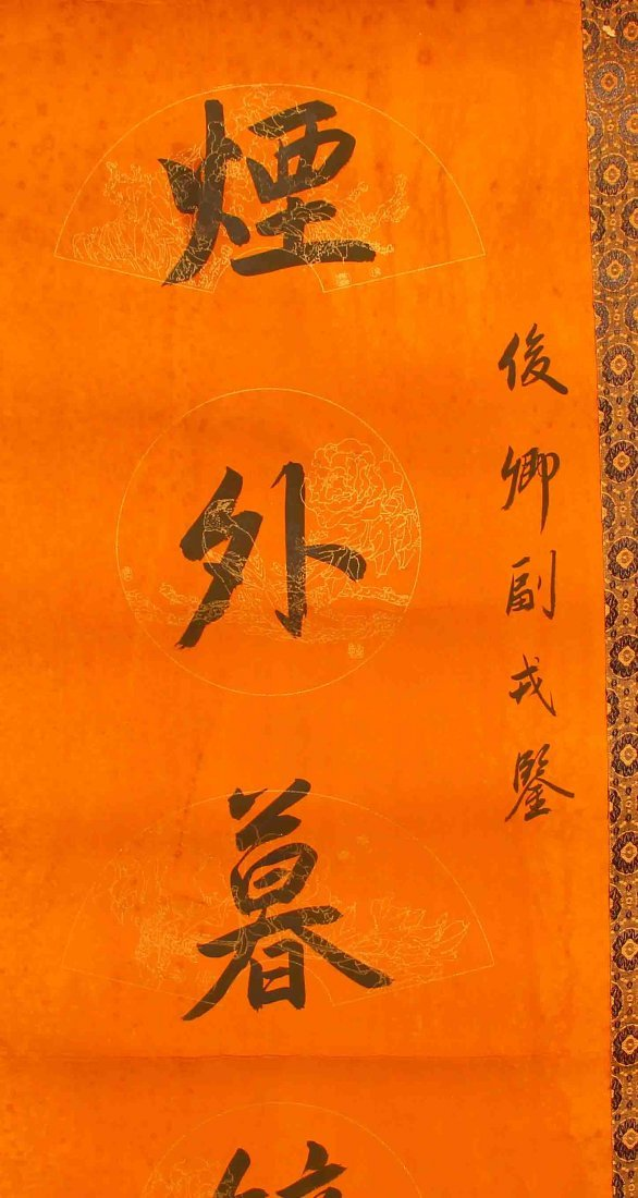 Chinese Ink On Xuan Paper Calligraphy Painting Couplet - 5