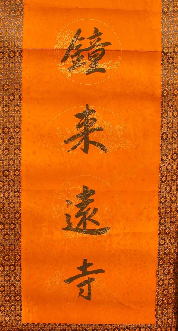 Chinese Ink On Xuan Paper Calligraphy Painting Couplet - 6
