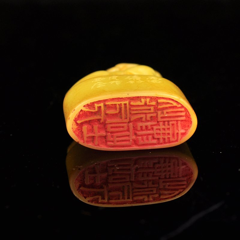 Shoushan Stone Tianhuang Stone Fortune Beast Seal - 7