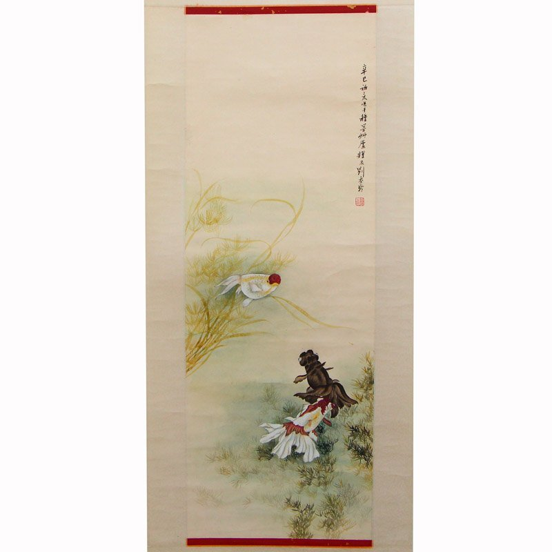 Chinese Watercolor on Xuan Paper Goldfish Painting - 2