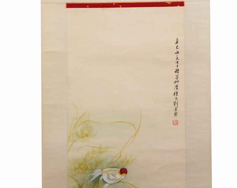 Chinese Watercolor on Xuan Paper Goldfish Painting - 3