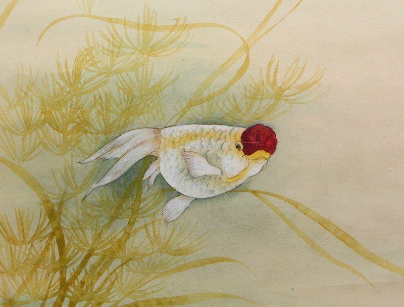Chinese Watercolor on Xuan Paper Goldfish Painting - 5
