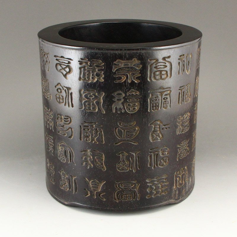 Chinese Zitan Wood Brush Pot w Fu