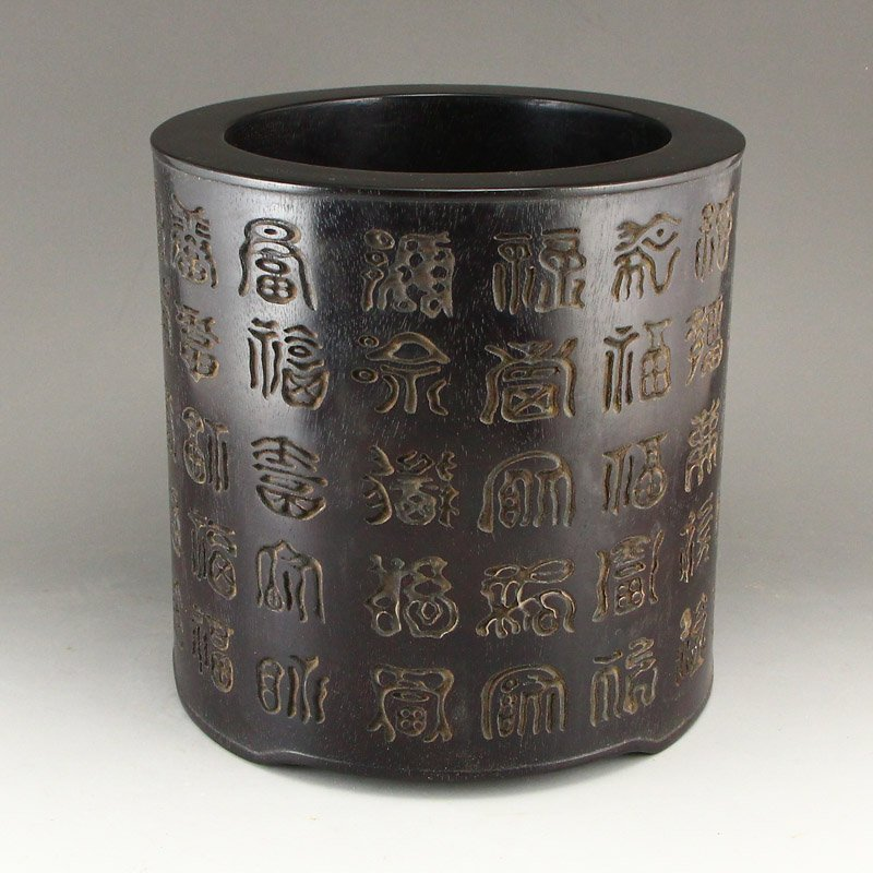 Chinese Zitan Wood Brush Pot w Fu - 2