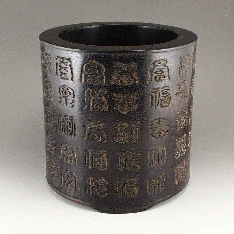 Chinese Zitan Wood Brush Pot w Fu - 3