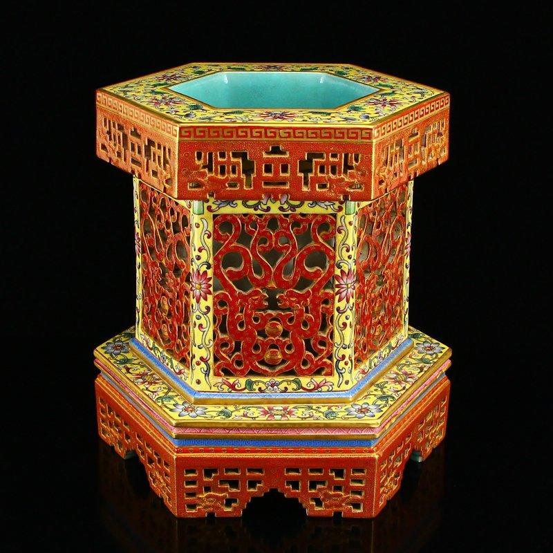 Openwork Gilt Gold Famille Rose Porcelain Brush Pot