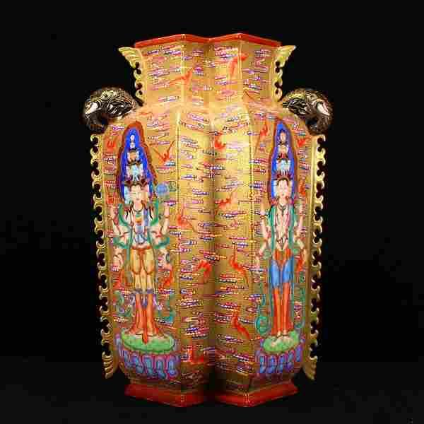 Chinese Qing Dy Gilt Gold Famille Rose Porcelain Vase