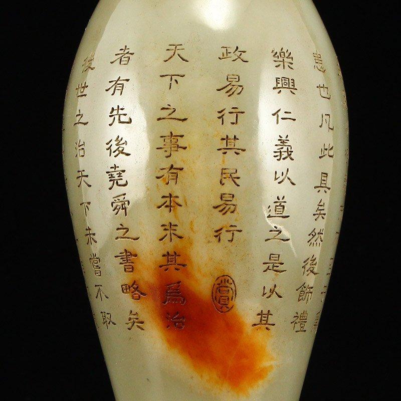 Superb Chinese Qing Dy Hetian Jade Poetic Prose Vase - 8
