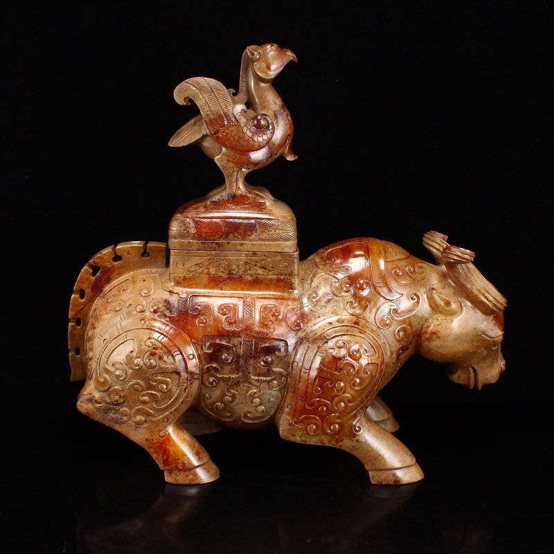 Pair Han Dynasty Hetian Jade Burners - Oxen & Birds - 9