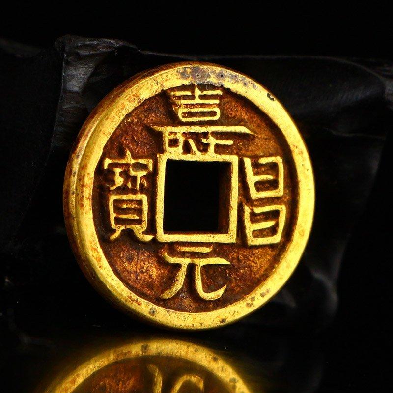 Chinese Liao Dynasty Gold Coin - Shouchang Yuanbao - 3