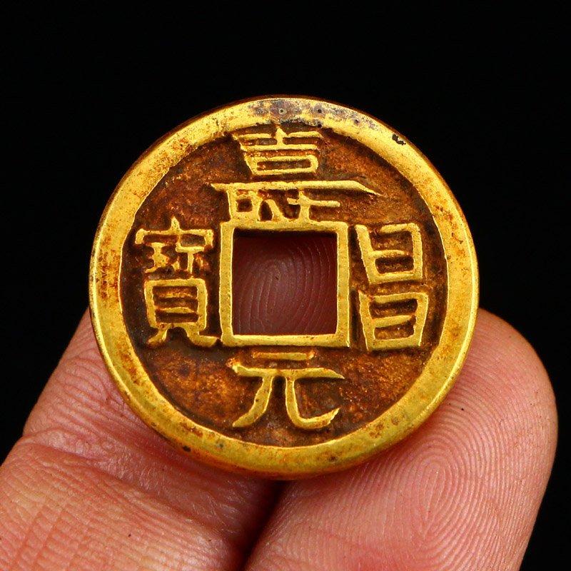 Chinese Liao Dynasty Gold Coin - Shouchang Yuanbao - 6