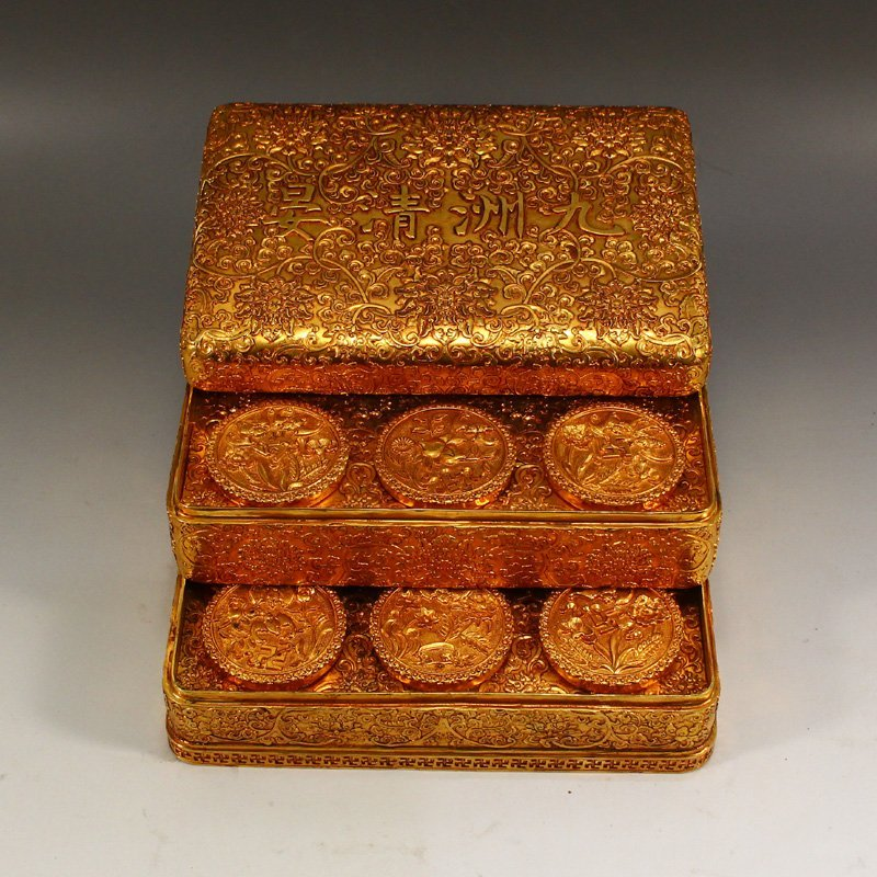 Twelve Gilt Gold Red Copper Sacrifice Bless Coins