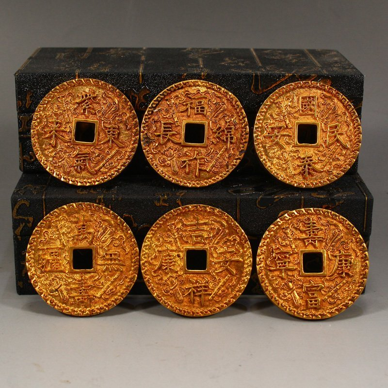 Twelve Gilt Gold Red Copper Sacrifice Bless Coins - 9