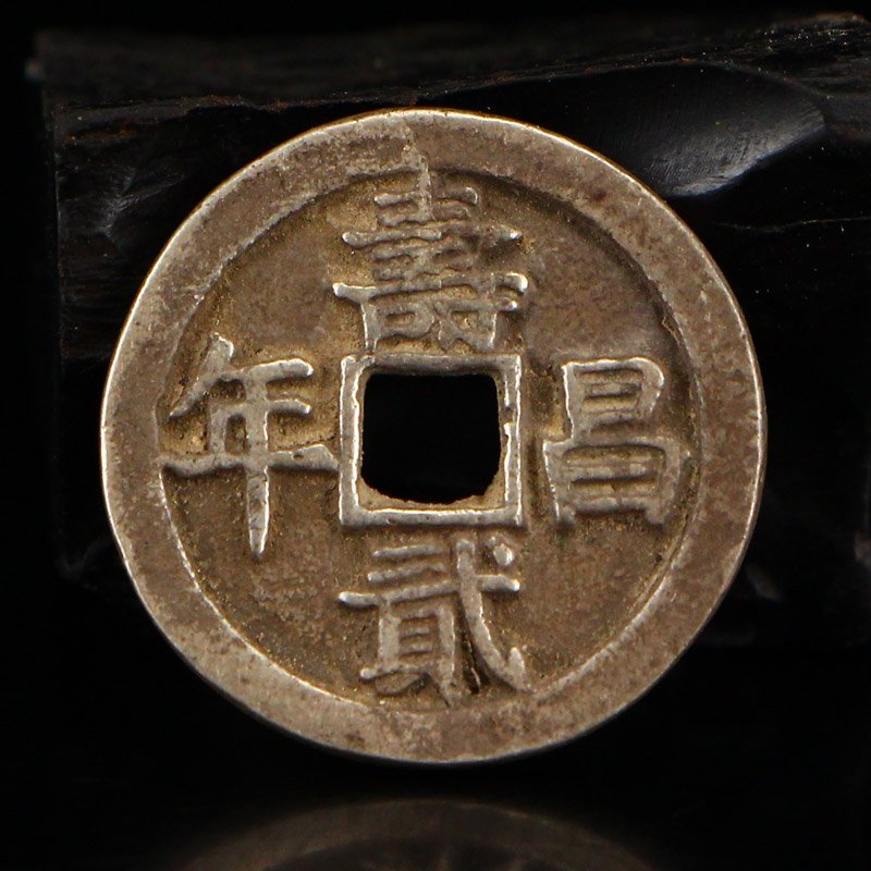 Chinese Liao Dy Sterling Silver Coin - Shouchang Ernian