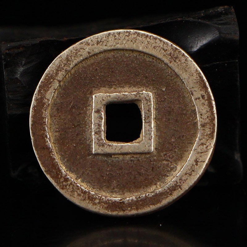 Chinese Liao Dy Sterling Silver Coin - Shouchang Ernian - 2