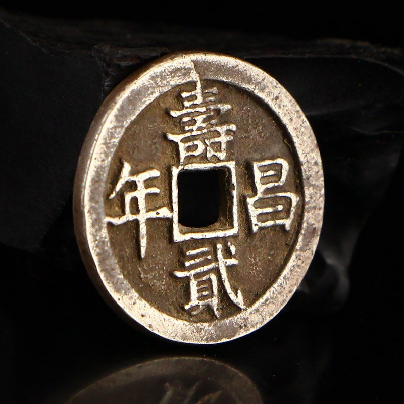 Chinese Liao Dy Sterling Silver Coin - Shouchang Ernian - 3