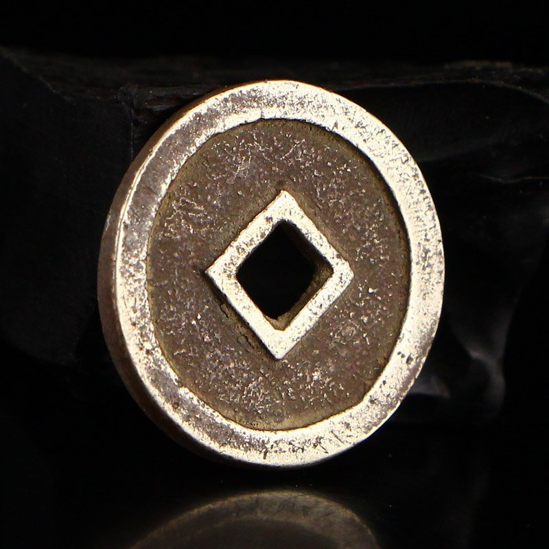 Chinese Liao Dy Sterling Silver Coin - Shouchang Ernian - 4