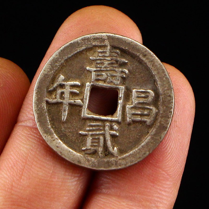 Chinese Liao Dy Sterling Silver Coin - Shouchang Ernian - 6