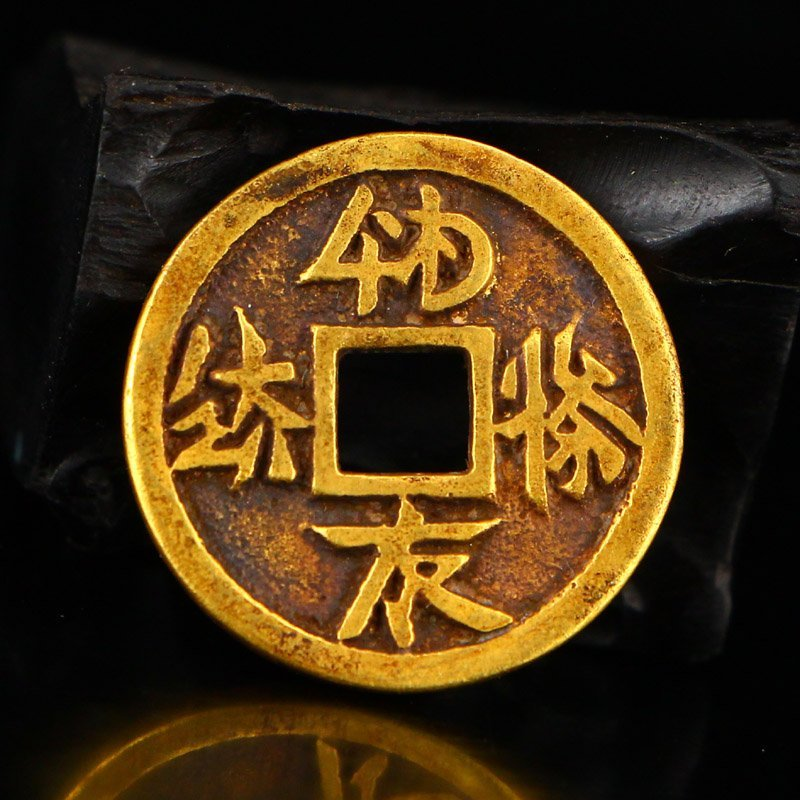 Vintage Chinese Khitan Gold Coin