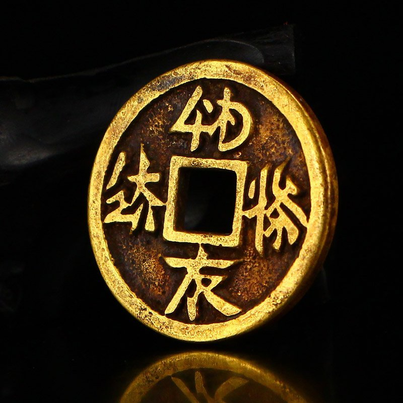 Vintage Chinese Khitan Gold Coin - 3