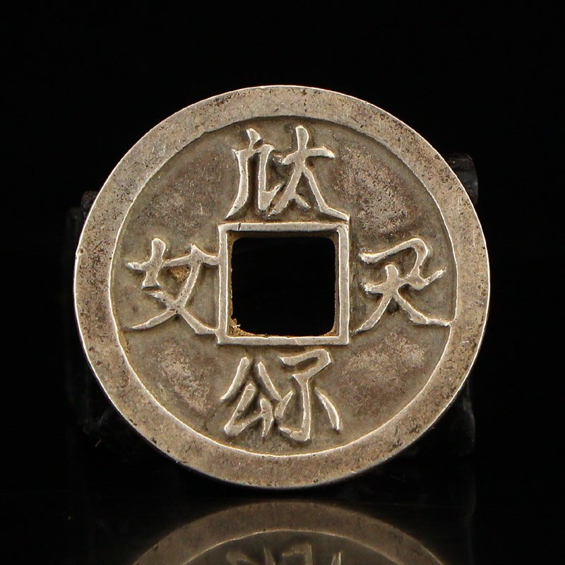 Vintage Chinese Khitan Sterling Silver Coin