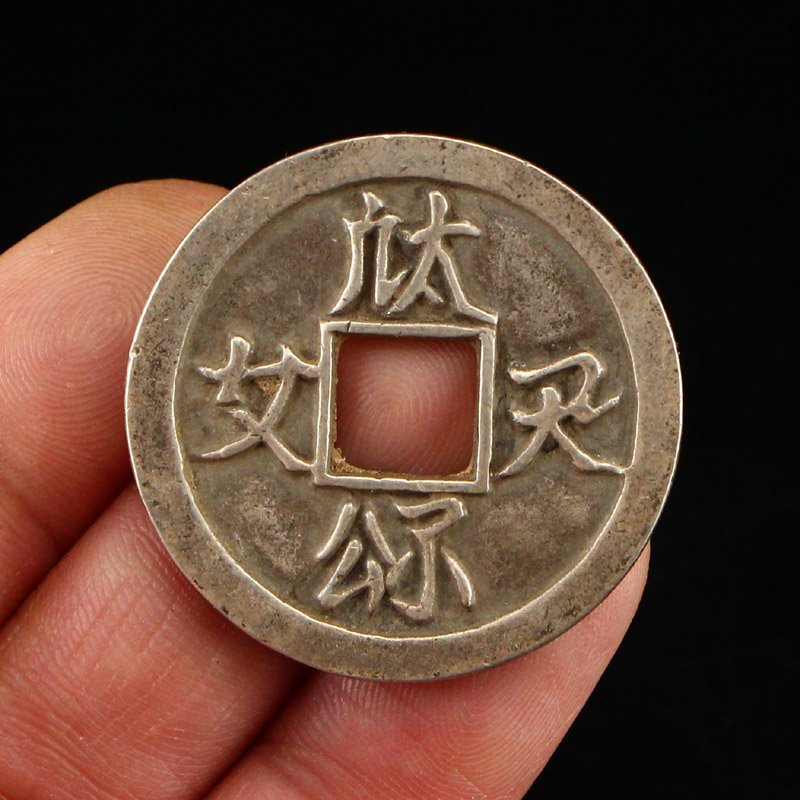 Vintage Chinese Khitan Sterling Silver Coin - 6