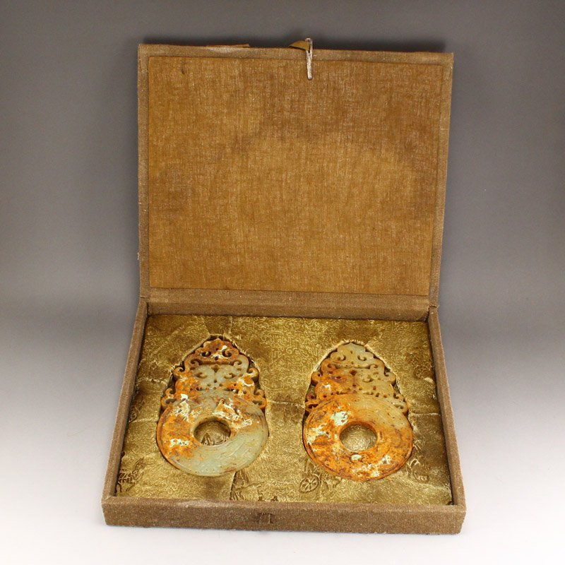 Pair Openwork Vintage Chinese Hetian Jade Phoenixes Bi