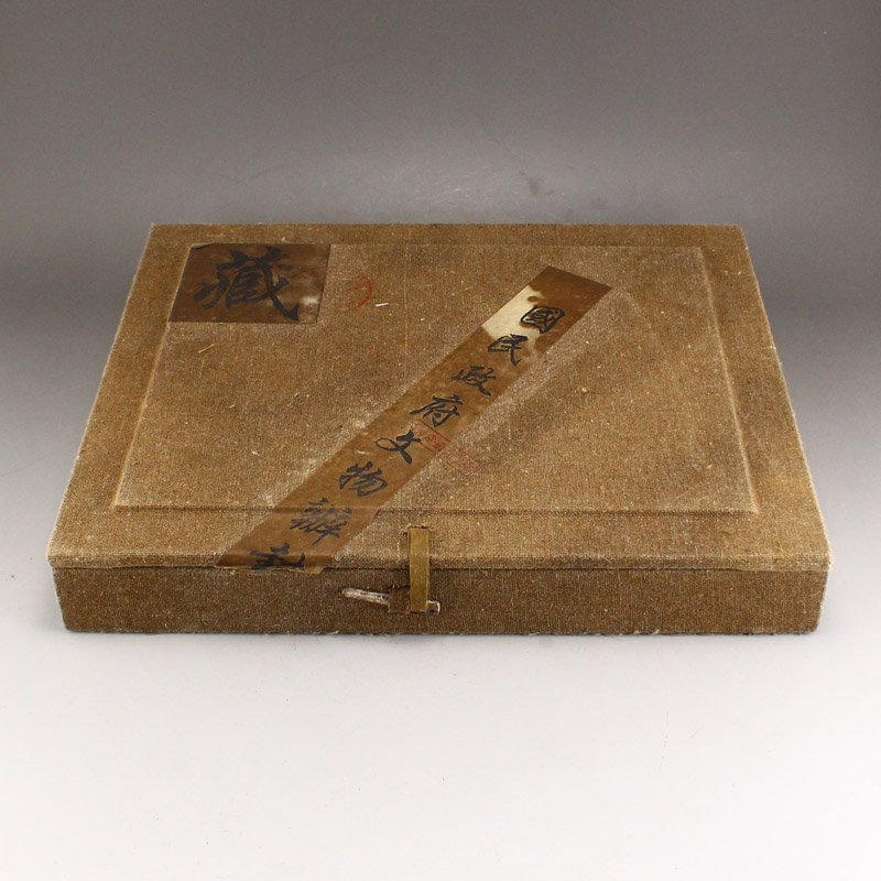 Pair Openwork Vintage Chinese Hetian Jade Phoenixes Bi - 2