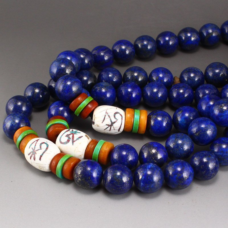 Lapis Lazuli & Tridacna Buddhism Prayer Necklace - 5