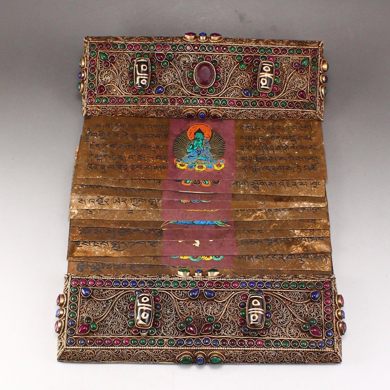 Tibetan Buddhist 9 Page Holy Tantric Sutra Mantra Book