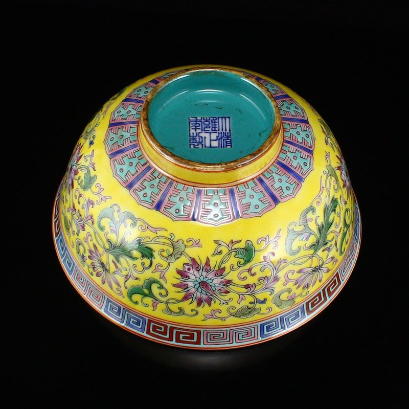 Gilt Edges Yellow Ground Famille Rose Porcelain Bowl - 5