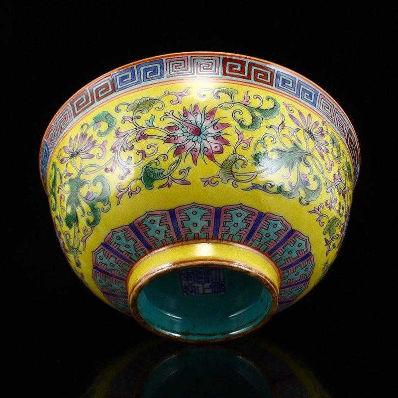 Gilt Edges Yellow Ground Famille Rose Porcelain Bowl - 6
