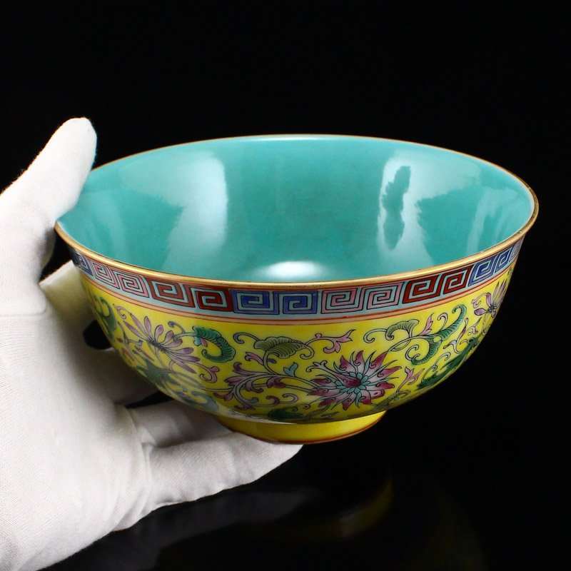 Gilt Edges Yellow Ground Famille Rose Porcelain Bowl - 7